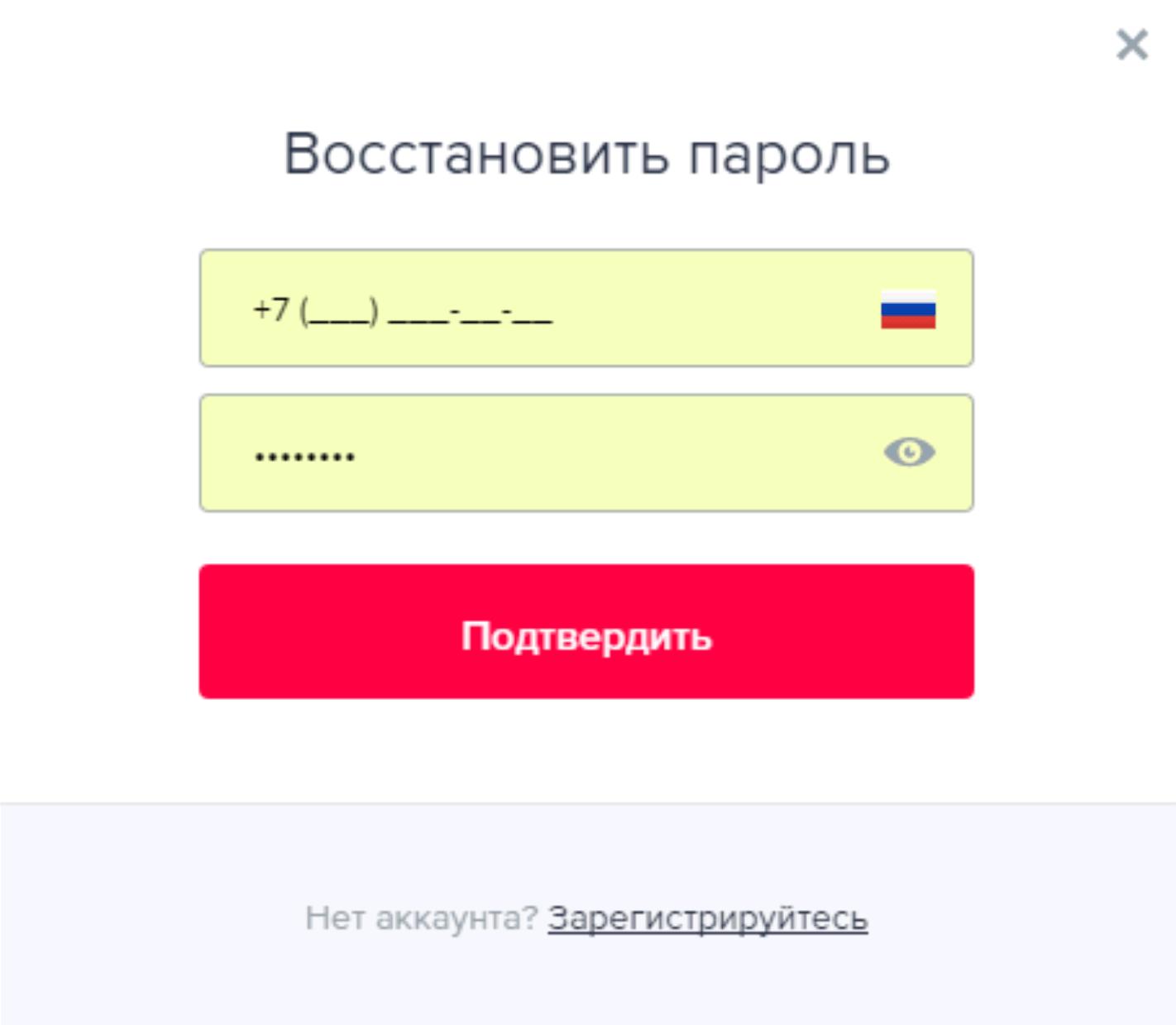 машина в кредит москва