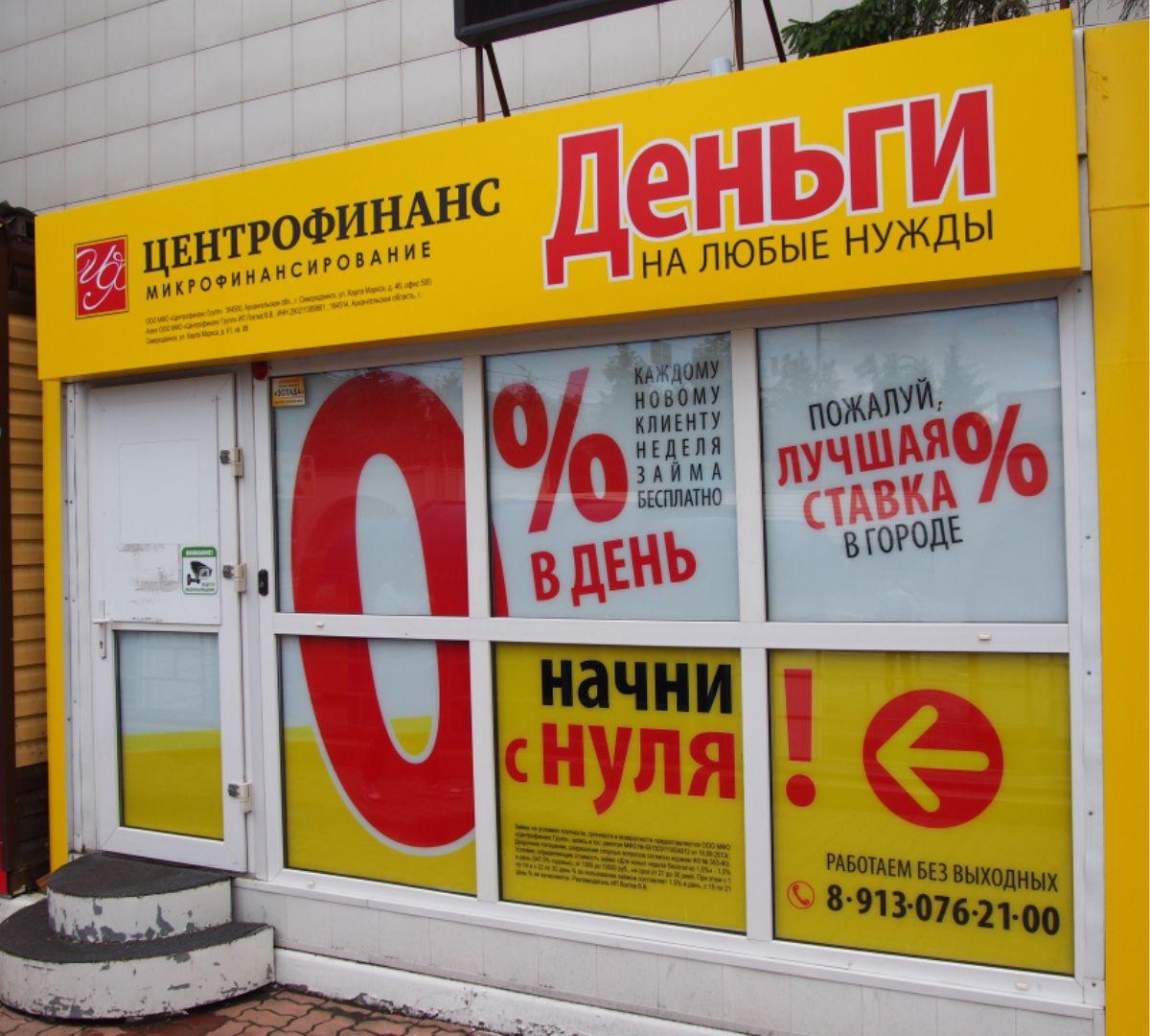 почта банк онлайн 286029