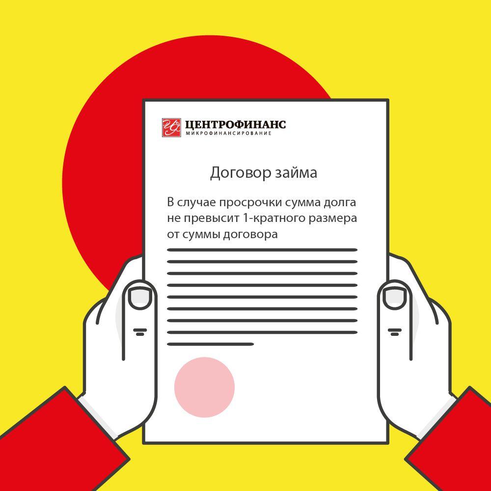 Хоум кредит банк официальный сайт самара вклады