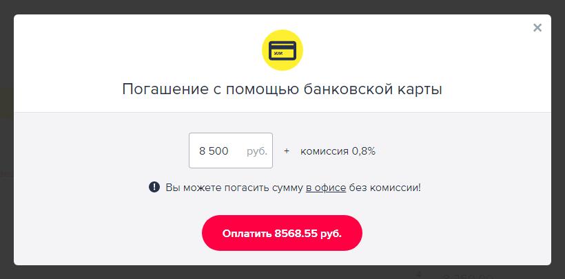 Дайте 1000 рублей в долг