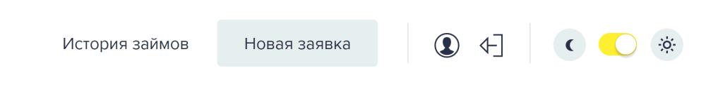 центрофинанс оплатить займ через сбербанк онлайн займы всем на карту онлайн mega-zaimer.ru